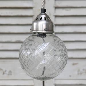 Lampkula i glas - Ø15 cm - www.frokenfraken.se