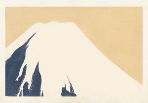 Poster - Vintage - Fuji - 50 x 35 cm - www.frokenfraken.se